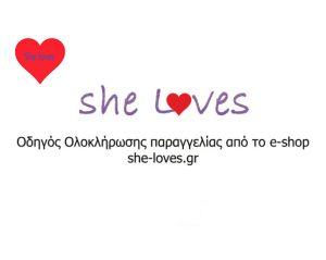 she-loves-shop-online she-loves.gr